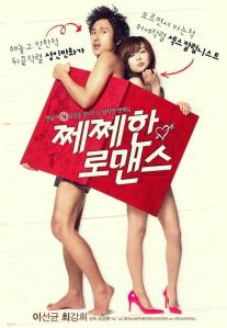 Petty Romance Korean Movie Poster