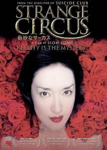Strange Circus DVD Case