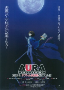 Aura Movie Poster