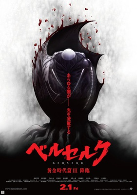 Berserk III Movie Poster