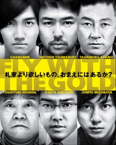 Fly with the Gold Movie Poster
