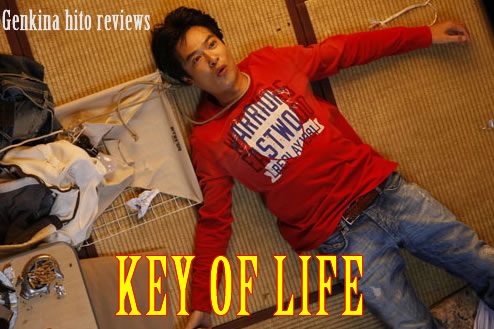 Genkina hito Jason Key Of Life Review Banner