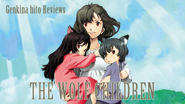 Genkina hito's Wolf Children Rain and Snow Review Banner