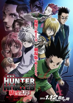 Hunter x Hunter Poster