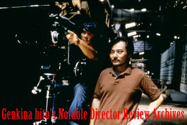Kiyoshi Kurosawa Notable Director Review Archive