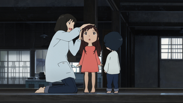 Wolf Children Height Check