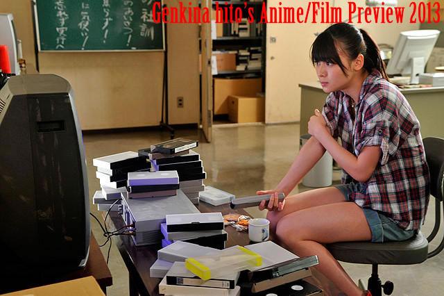 Aiko Genki Jason 2013 Preview Banner