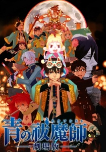 Blue Exorcist Film Poster