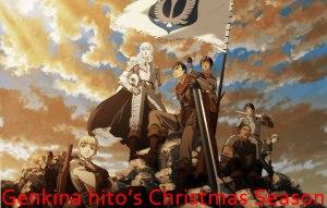 Genki Berserk Christmas Season Banner