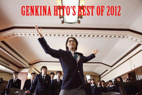 Genki Best Of Banner
