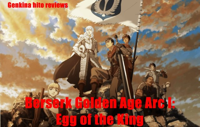 Genki Jason Berserk Golden Age Arc I Egg of the King Review Banner
