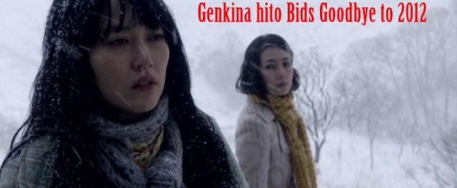Genki Jason Bids Goodbye to 2012 Banner