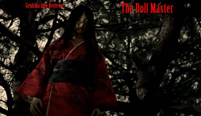 Genki Jason The Doll MAster Review Banner