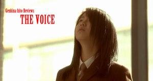 Genki Jason The Voice Film Review Banner