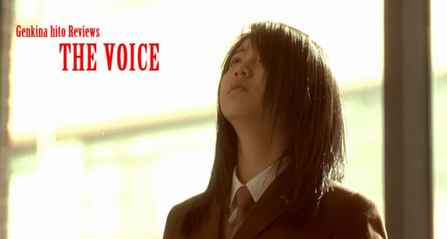 Genki Jason The Voice Film Review Banner