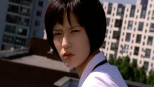 Memento Mori Shi-Eun (Lee Young-Jin) Stares Back