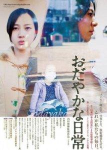 Odayaka Film Poster