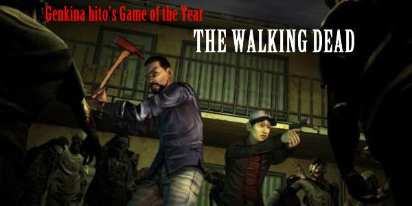 Genki Jason The Walking Dead Banner