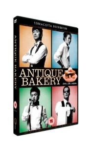 Antique Bakery DVD Case