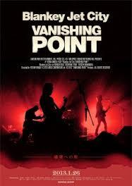 Blanket Jet City Vanishing Point Film Poster