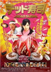 Dead Sushi Film Poster