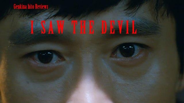 Genki J I Saw the Devil Review Banner