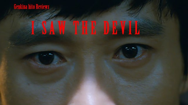 Genki J I Saw the Devil Review Banner