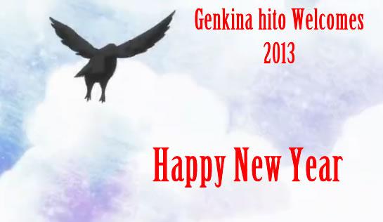 Genki Jason Welcomes 2013 Banner2