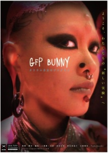 GFP Bunny Film Poster