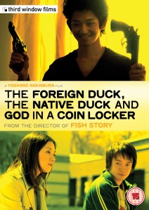 The Foreign Duck, The Native Duck & God in a Coin Locker DVD Case