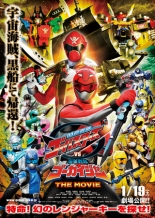 Go vs Busters the Movie Film Poster