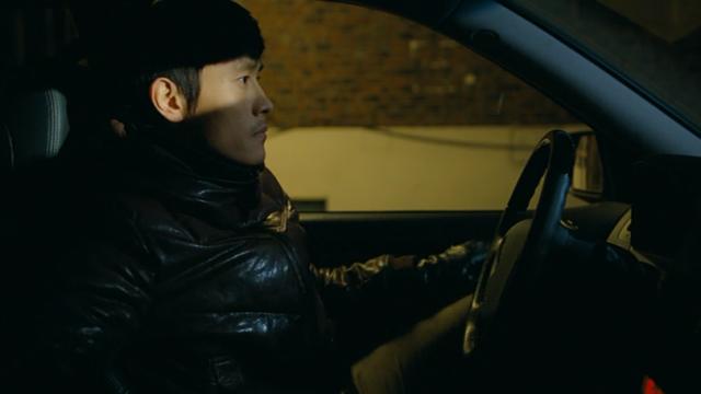 I Saw the Devil Soo-Hyun (Lee Byung-Hun) Monitors His Prey