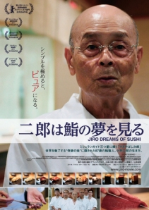 Jiro Dreams of Sushi Film Poster