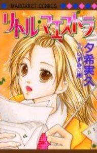 Little Maestro Manga
