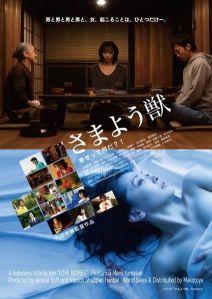 Love Bombs Film Poster
