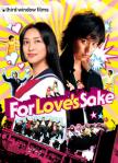 For Love's Sake DVD Cover