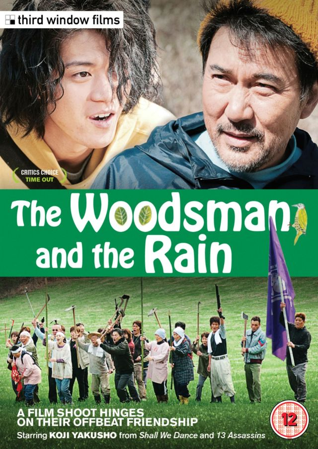 The Woodsman and the Rain DVD Case