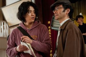 The Woodsman & the Rain Koichi (Oguri) and Torii (Furutachi) Talk