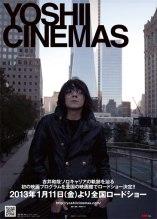 Yoshii Cinemas Film Poster