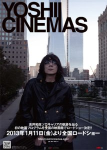 Yoshii Cinemas Film Poster