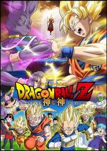 Dragon Ball Z Battle of the Gods