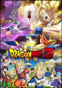 Dragon Ball Z Battle of the Gods