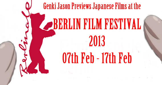 Genki Berlin International Film Festival Banner