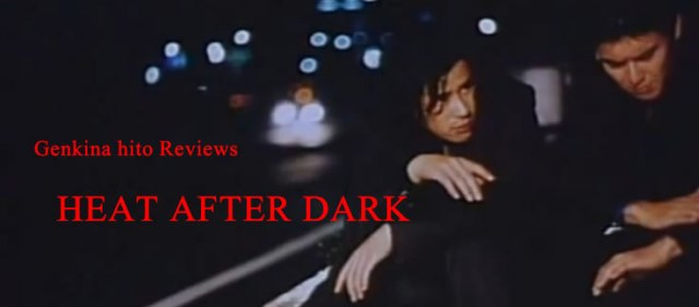 Genki Jason Heat After Dark Review Banner Suzuki and Watabe