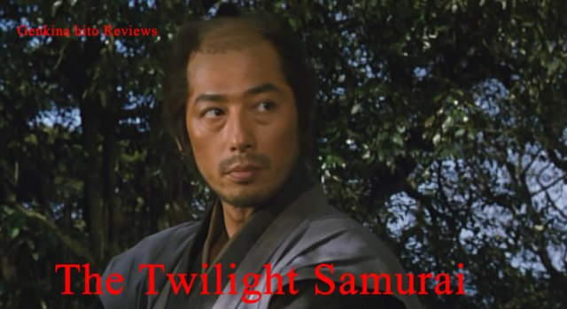Genki Jason The Twilight Samurai Review Banner