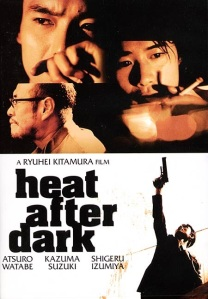 Heat After Dark Film Poster