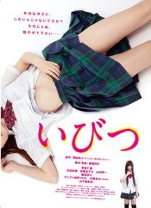 Ibitsu Film Poster