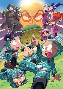 Ninja Kids Anime Image 2