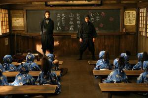 Ninja Kids Classroom 2
