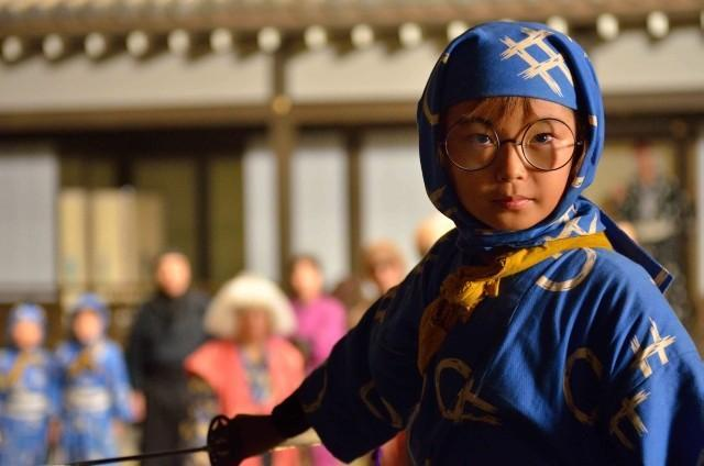 Ninja Kids Rantaro (Seishiro Kato)